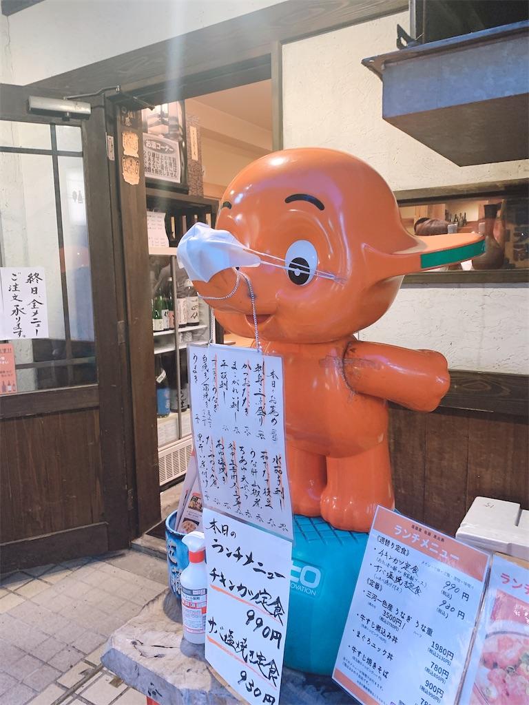 f:id:kimagureouji:20200608005941j:image