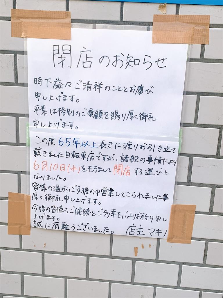 f:id:kimagureouji:20200616160332j:image