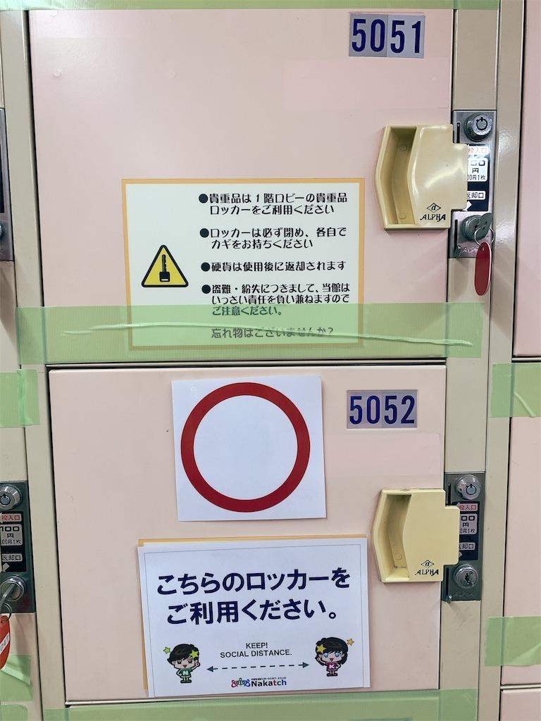 f:id:kimagureouji:20200704012204j:image