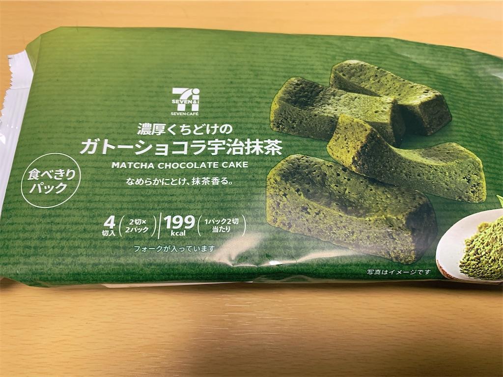 f:id:kimagureouji:20200705010243j:image