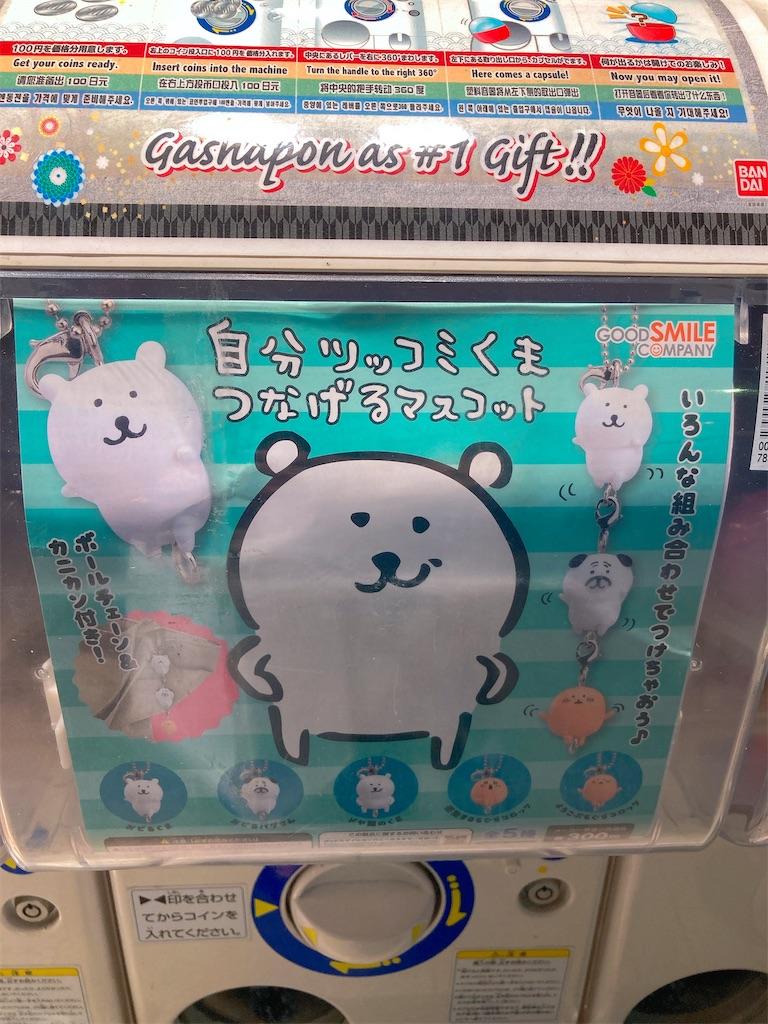 f:id:kimagureouji:20200726010602j:image