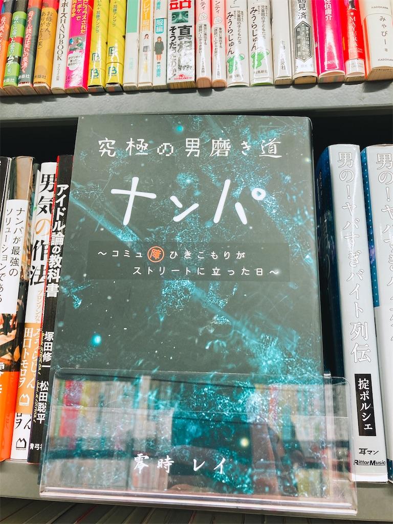 f:id:kimagureouji:20200728012657j:image