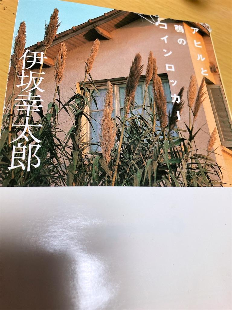 f:id:kimagureouji:20200729014009j:image