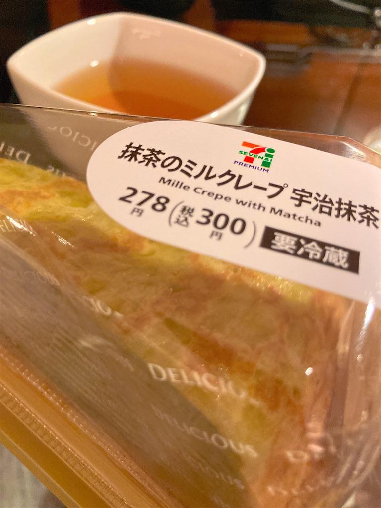 f:id:kimagureouji:20200802234953j:image