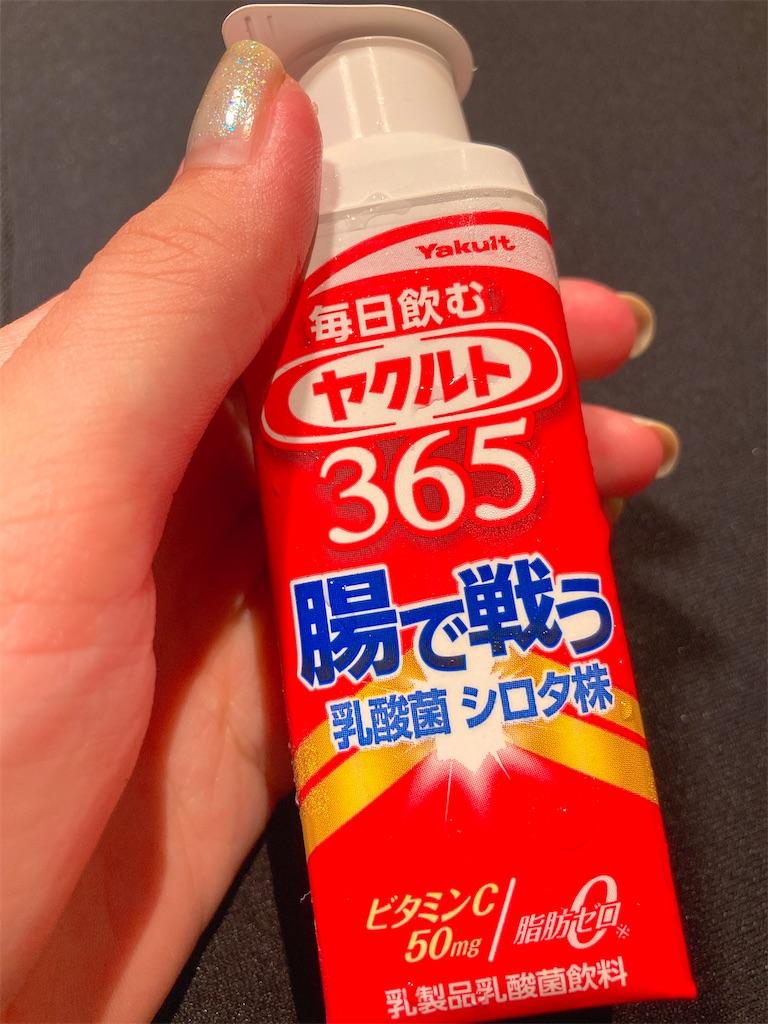 f:id:kimagureouji:20200809003106j:image