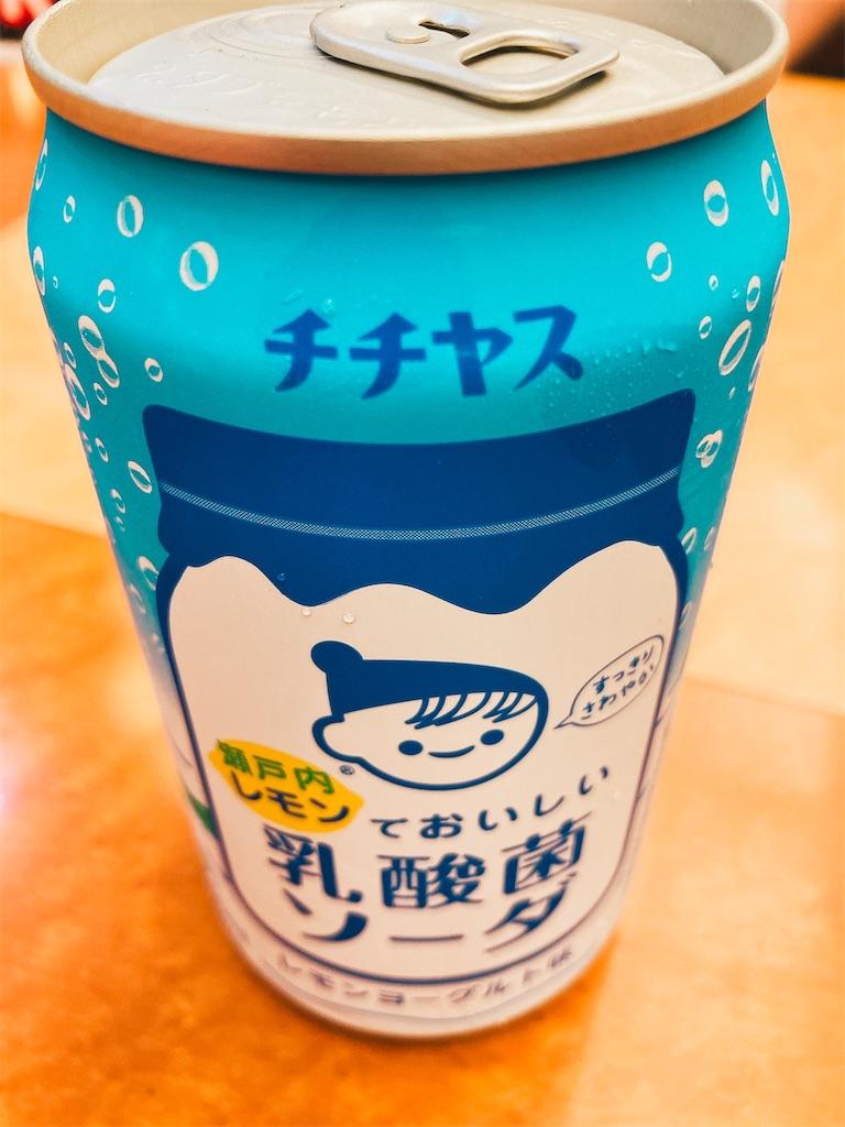 f:id:kimagureouji:20200811001513j:image