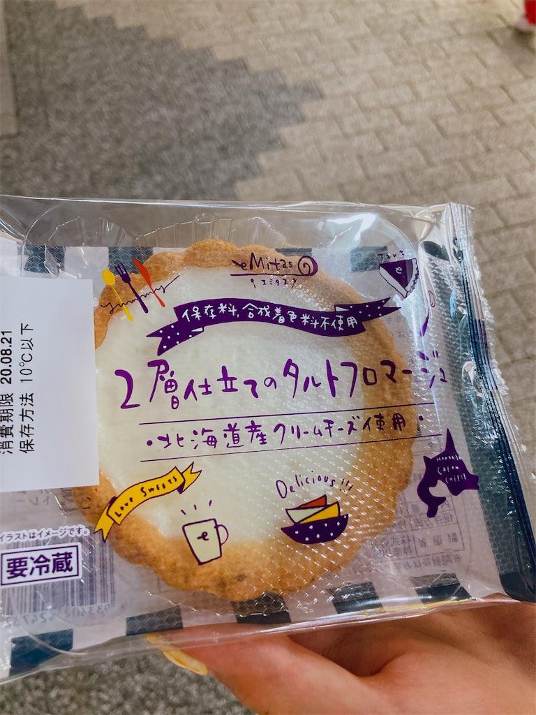 f:id:kimagureouji:20200818015853j:image