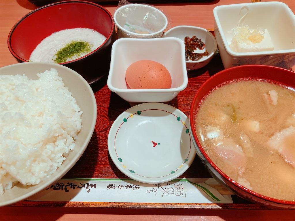 f:id:kimagureouji:20200904002859j:image