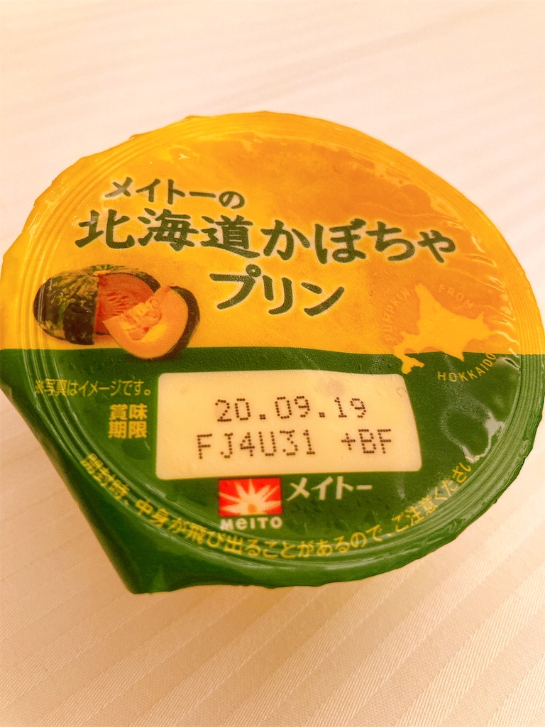f:id:kimagureouji:20200911014804j:image