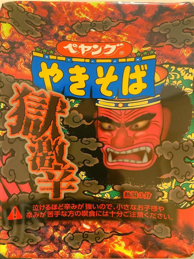 f:id:kimagureouji:20200915002305j:image