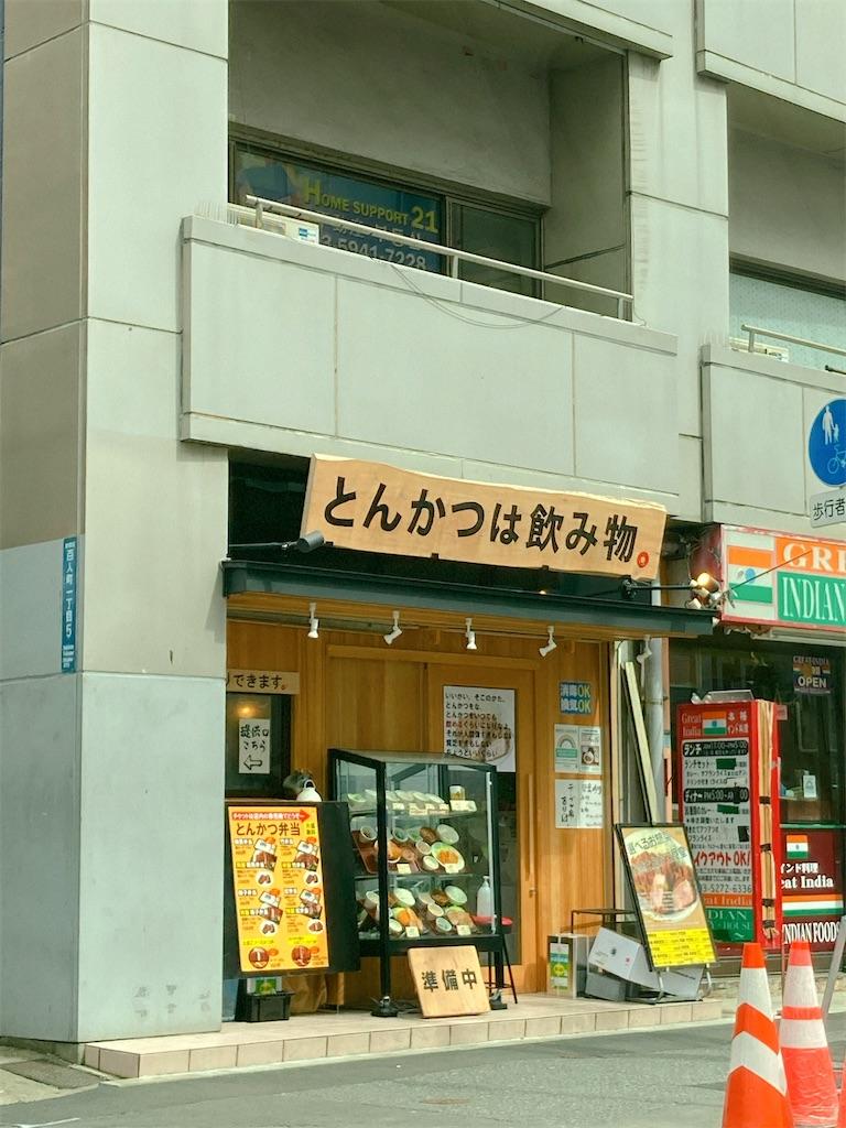 f:id:kimagureouji:20200919000129j:image