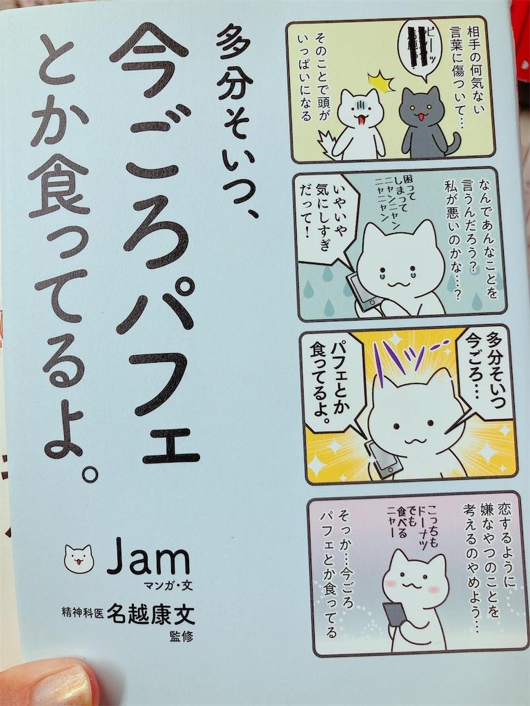 f:id:kimagureouji:20201002014305j:image