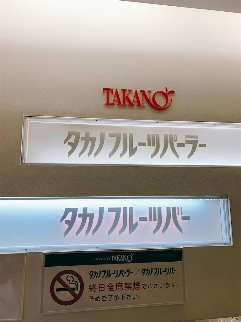 f:id:kimagureouji:20201027171540j:image