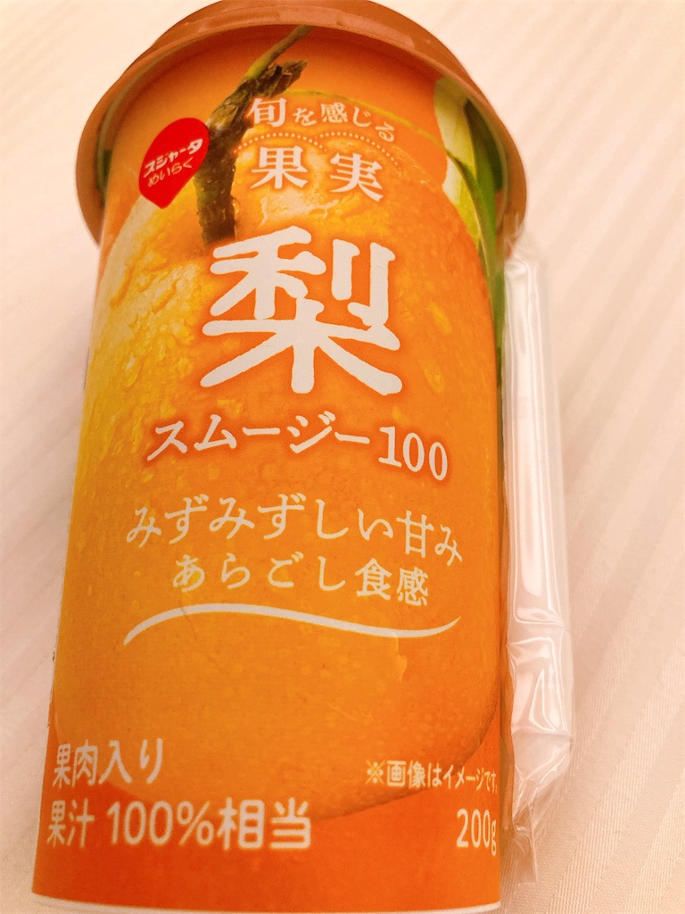 f:id:kimagureouji:20201116012904j:image