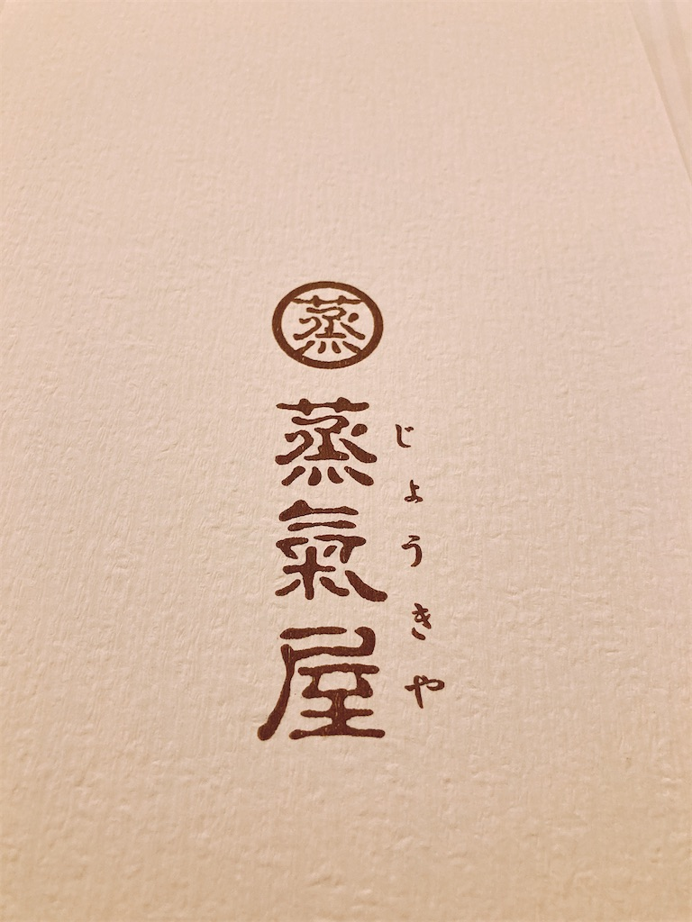 f:id:kimagureouji:20201122215138j:image