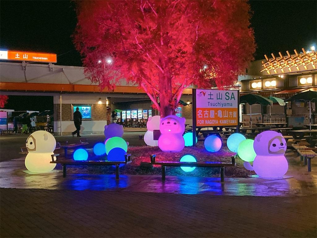 f:id:kimagureouji:20201204203038j:image