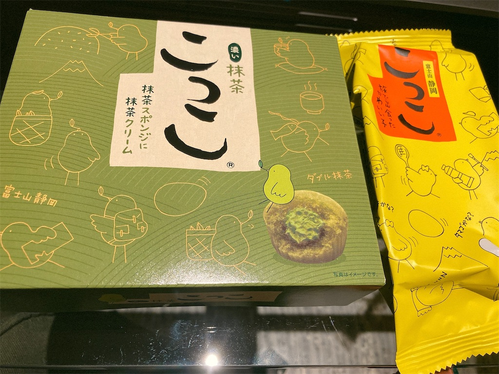 f:id:kimagureouji:20201207135646j:image