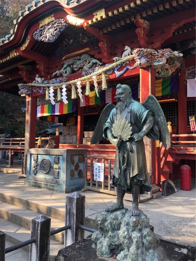 f:id:kimagureouji:20201207163539j:image