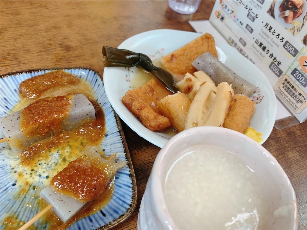 f:id:kimagureouji:20201207163711j:image