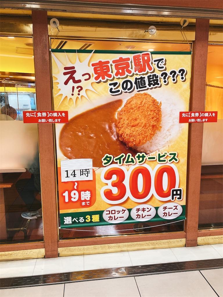 f:id:kimagureouji:20201217003105j:image