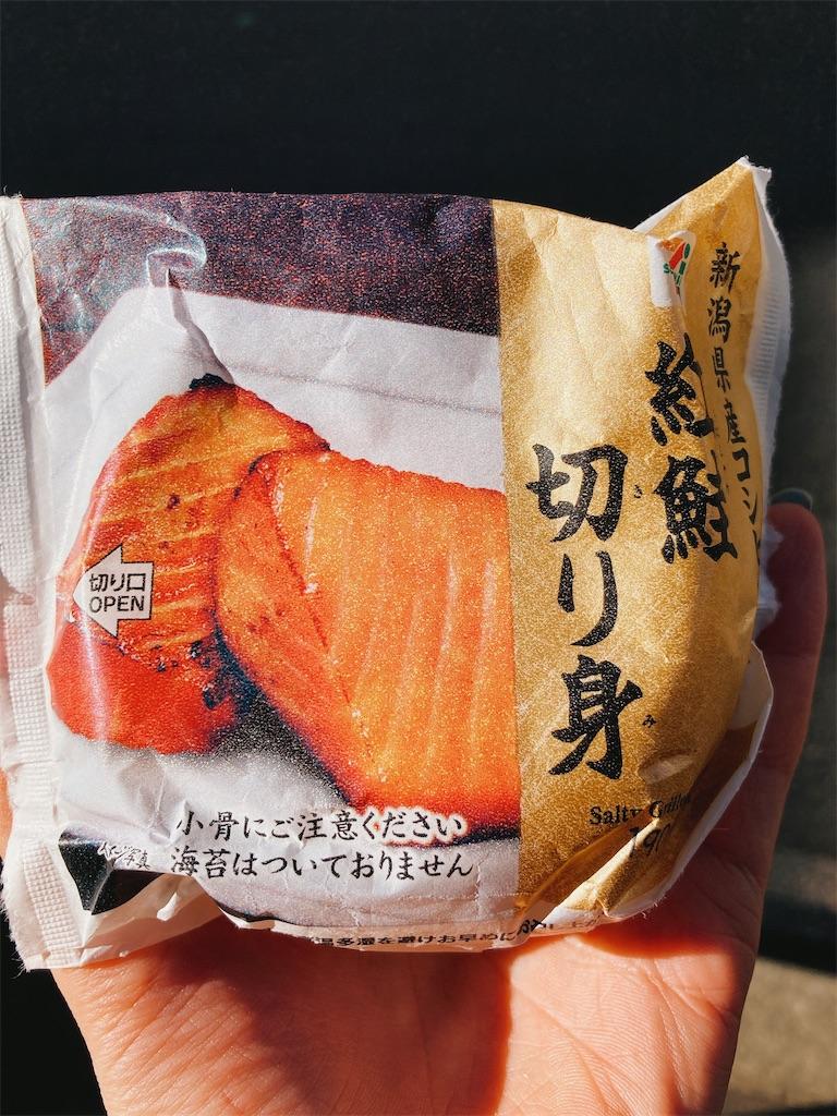 f:id:kimagureouji:20201220003739j:image
