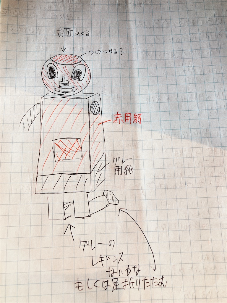 f:id:kimagureouji:20201220232306j:image