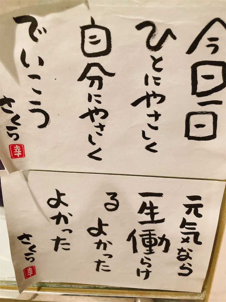 f:id:kimagureouji:20210115144120j:image