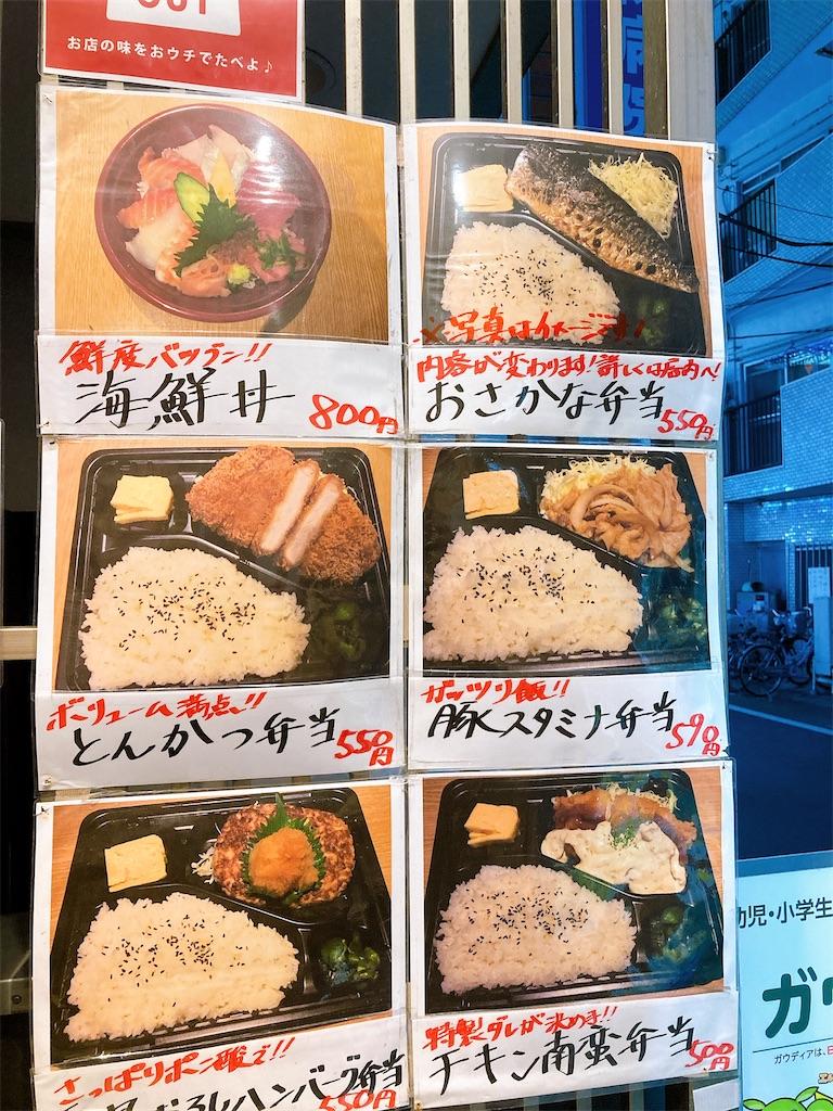 f:id:kimagureouji:20210119153712j:image