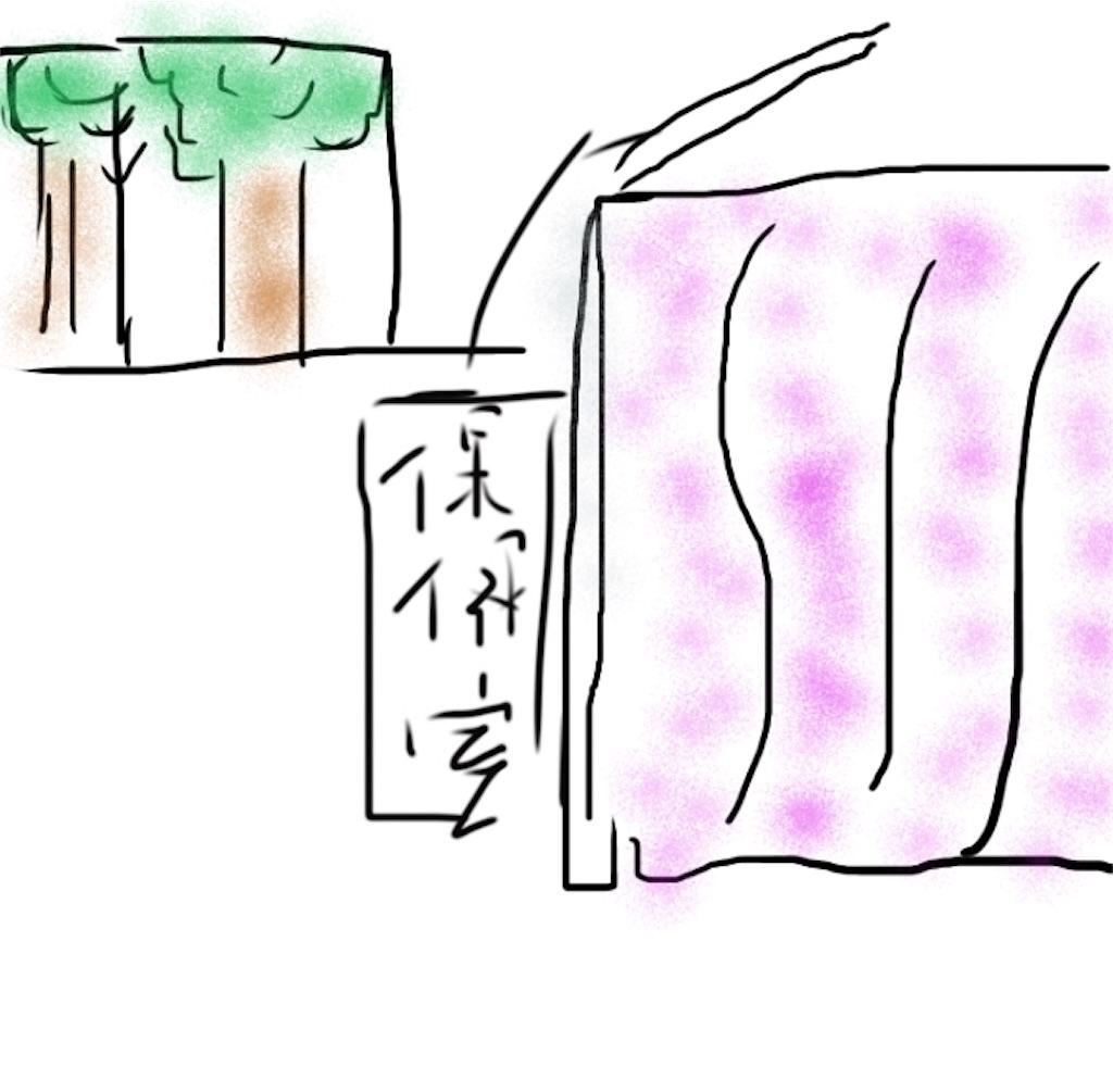 f:id:kimagurepocket:20181201163954j:image