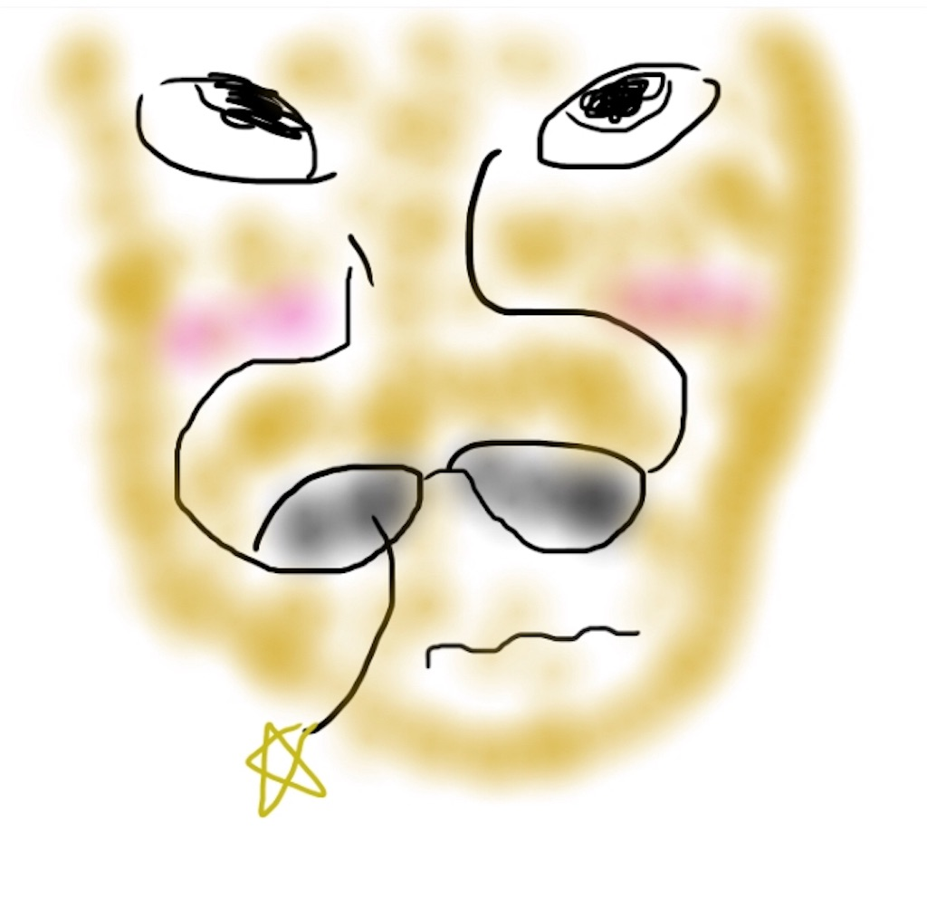 f:id:kimagurepocket:20181202173543j:image
