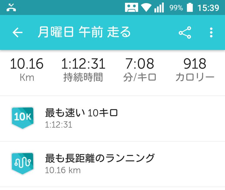 f:id:kimama2016:20170213154825p:plain