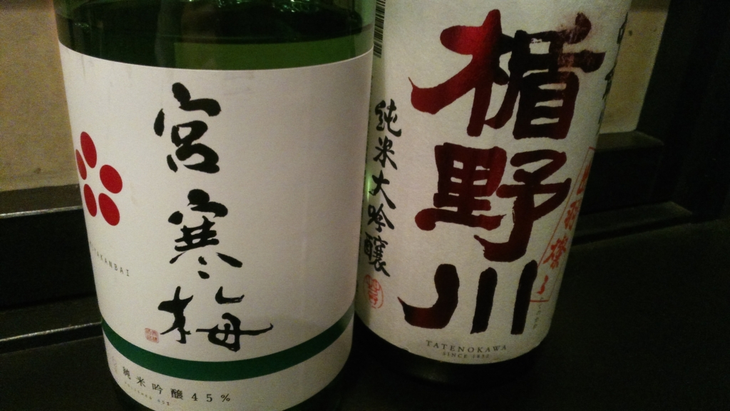 f:id:kimama2016:20170312002419j:plain