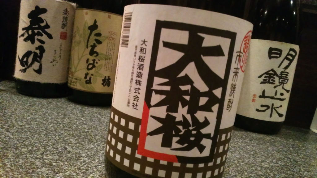 f:id:kimama2016:20170429013028j:plain