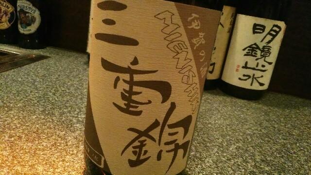 f:id:kimama2016:20170525004024j:image