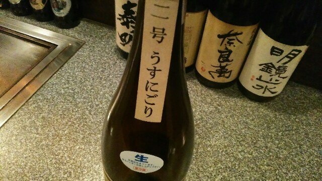 f:id:kimama2016:20170525004040j:image