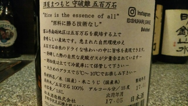 f:id:kimama2016:20170603012048j:image