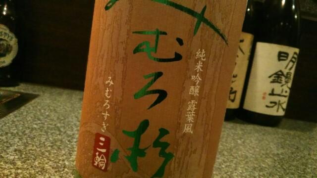 f:id:kimama2016:20170607085129j:image