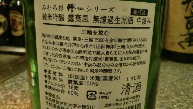 f:id:kimama2016:20170607085151j:image