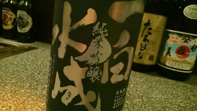 f:id:kimama2016:20170609011945j:image