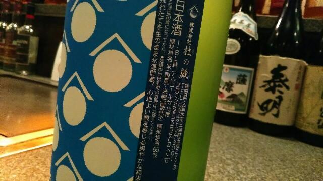 f:id:kimama2016:20170621015442j:image