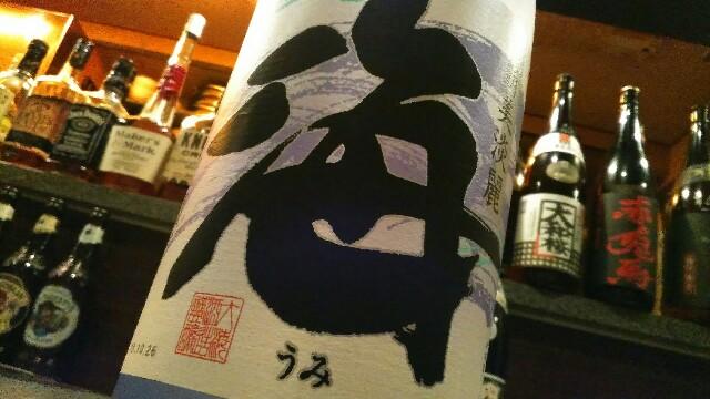 f:id:kimama2016:20170623091847j:image