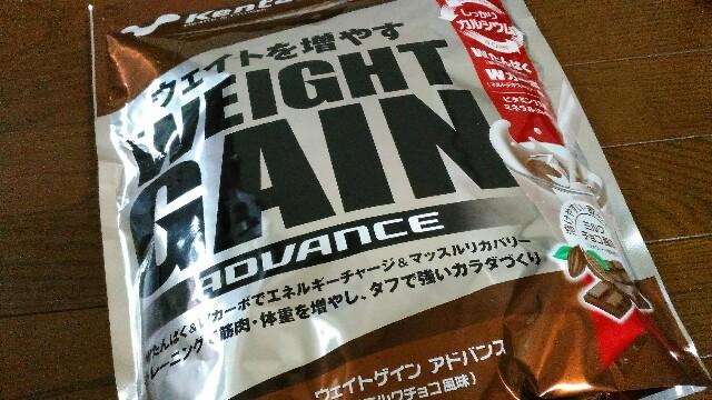 f:id:kimama2016:20170625091513j:image