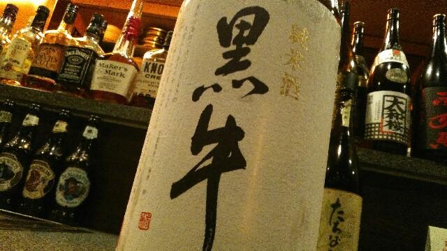 f:id:kimama2016:20170628015517j:image