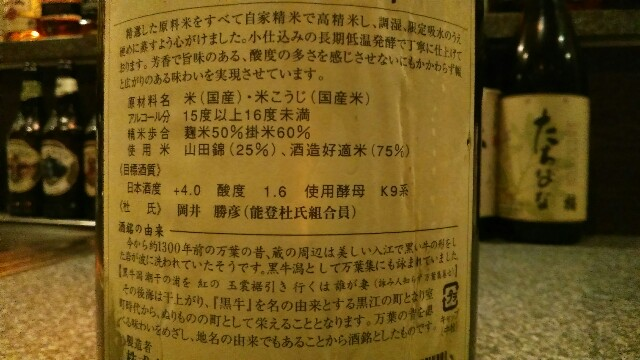 f:id:kimama2016:20170628015532j:image