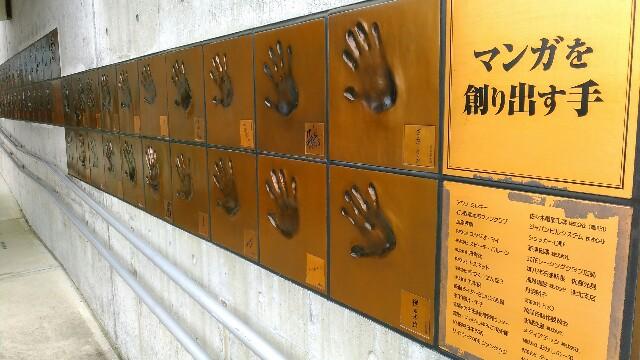 f:id:kimama2016:20170822095510j:image