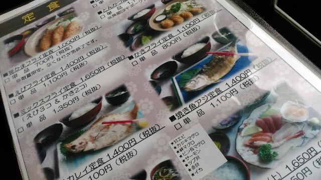 f:id:kimama2016:20170822100136j:image