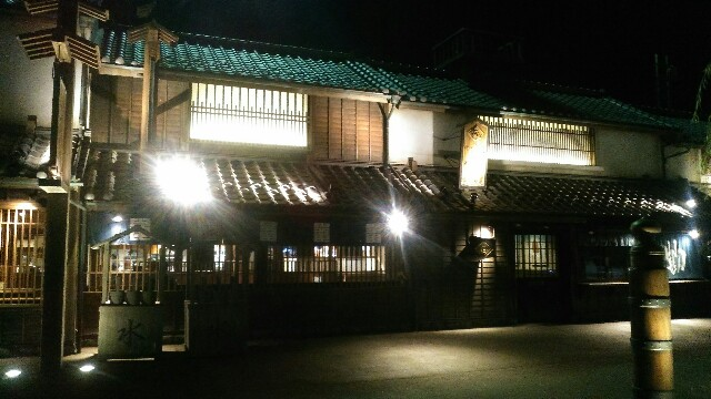 f:id:kimama2016:20170823015745j:image