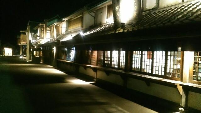 f:id:kimama2016:20170823015759j:image