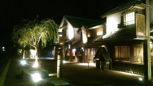 f:id:kimama2016:20170823015820j:image