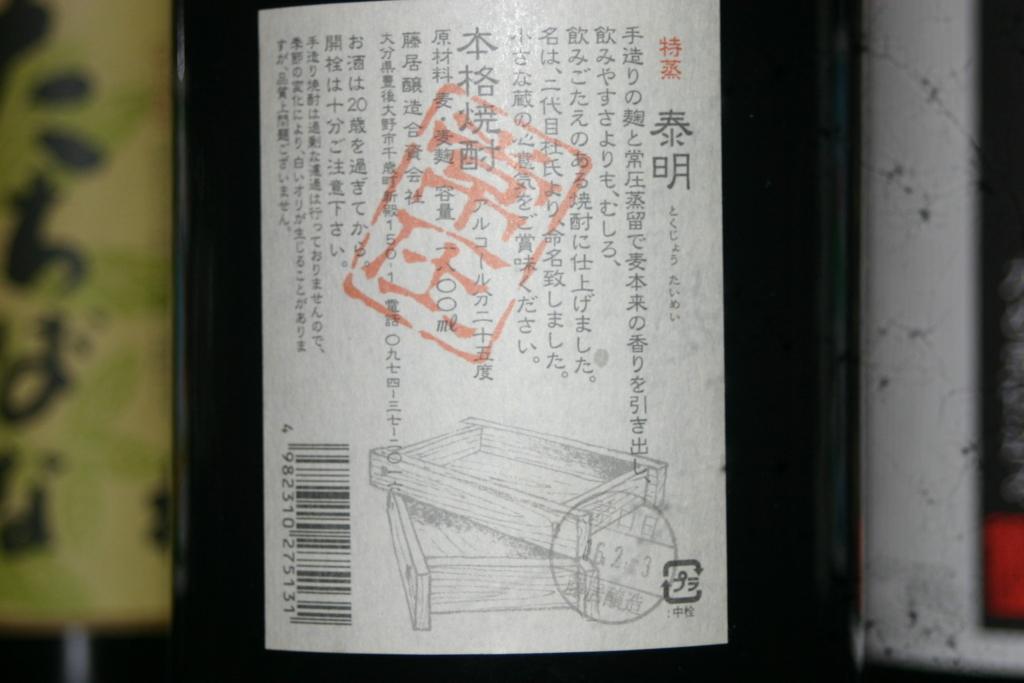 f:id:kimama2016:20170825005420j:plain